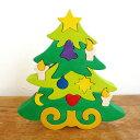ハンガリー FAUNA ファウナ 木製 大きなパズル クリスマス ツリー 【クリスマス オブジェ オーナメント 置物 おしゃれ】