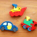 オブジェ 木製 置物 出産祝い お誕生日 子供部屋 おもちゃ ハンガリー FAUNA ファウナ 小さなパズル 乗りもの【メール便対象品】
