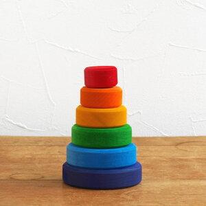 積み木 パズル スタッキングパズル 木製 おもちゃ シュタイナー 木のおもちゃ オブジェ 出産祝い 誕生日 ドイツ GRIMM'S グリムス スタッキングタワー S