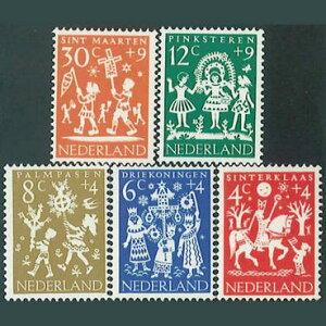切手-オランダ 児童福祉'61休日の映画5枚組644-767-71【メール便対象品】