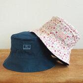【SALE】ドイツ製 オーガニックコットン UVカット キッズ 帽子 リバーシブル Flower