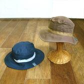 【SALE】ドイツ製 オーガニックコットン UVカット キッズ 帽子-Olaf