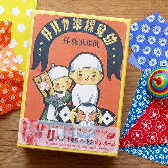 武井武夫嬰兒標準撲克牌