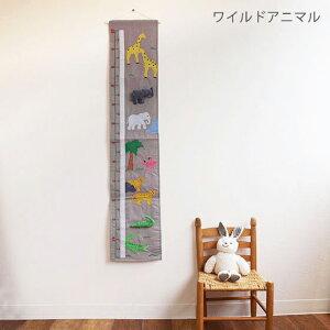 子供用壁掛け身長計