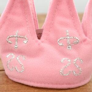 布おもちゃプリンセスクラウン王冠誕生日女の子かわいいスウェーデンOskar&ellenオスカー&エレン