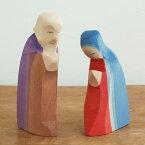 Ostheimer オストハイマー 木製 フィギュア マリアとヨゼフ オブジェ クリスマス 飾り キリスト おしゃれ 雑貨 おもちゃ 人形遊び シュタイナー