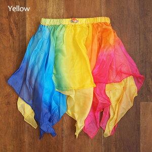 サラズシルクのシルク布おもちゃ-プレイスカート