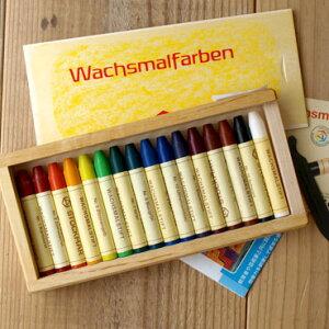 ドイツ Stockmar シュトックマー 蜜ろうスティッククレヨン16色 木箱入り