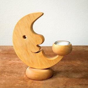 キャンドルスタンド キャンドルホルダー 木製 ティーライト かわいい おしゃれ ドイツ Waldfabrik ヴァルトファブリック ムーン