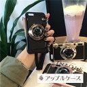 【 送料無料 / メール便 】 iPhone11 XS X iPhone8 7 SE 6s ケース カバー カメラ風 カメラ ネ……