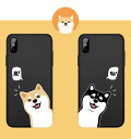 【 送料無料 / メール便 】 iPhoneXS X iPhone8 iPhone7 iPhone6s ケース 柴犬 Hi! イラストし……