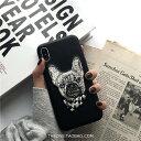 【 送料無料 / メール便 】 iPhoneXS iPhoneX iPhone8 iPhone7 iPhone6s ケース フレンチブル……