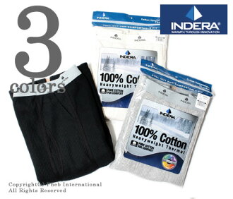 INDERA Mills (Indira) /INDERA MILLS '' waffle dough' ' 100% cotton, 6.5 oz heavyweight thermal pants (839 DR-PANTS)