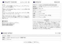 フェローズ/PHERROW'(PHERROWS)日本製''ウォバッシュ''ハンチングキャップ(SHC1-W)