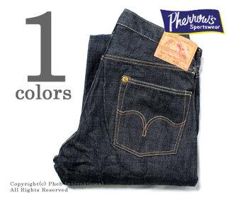 PHERROW'S (PHERROWS) original straight jeans (421SW: destarching)