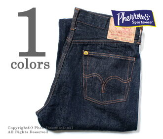 PHERROW'S skinny jeans (466SW (starched wash boiled / one wash))