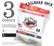 レイルロードソック/RAILROAD SOCK アメリカ製 ''8P CREW''クルーソックス/靴下(MEN'S 8 PR. CREW(8072-8081))