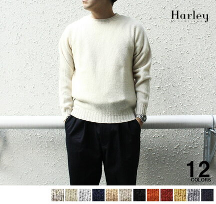 Harley of Scotland Seamless Shetland Crew Neck Sweater 2474/7