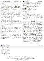 [送料無料]トイズマッコイ/TOYSMcCOY日本製''カモフラージュ''チェーン付きレザーロングウォレット(TMA1521)