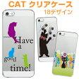 【名入れ】 スマホケース 全機種対応 猫 ネコ ねこ iphone7 アイフォン7 iphoneSE iphone6s iphone7plus xperia z5 so-01h so-02h so-03h so-04h sov32 sov33 501so z4 so-03g sov31 502so sh-01h f-02h sc-01h スマホカバー スマホ 三毛 ペルシャ グッズ
