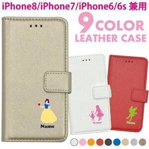 13250be0bf 【名入れ】iPhone8 iPhone7 iPhone6 iPhone6s 兼用 ディズニー iphone7 アイフォン6s 手帳型ケース