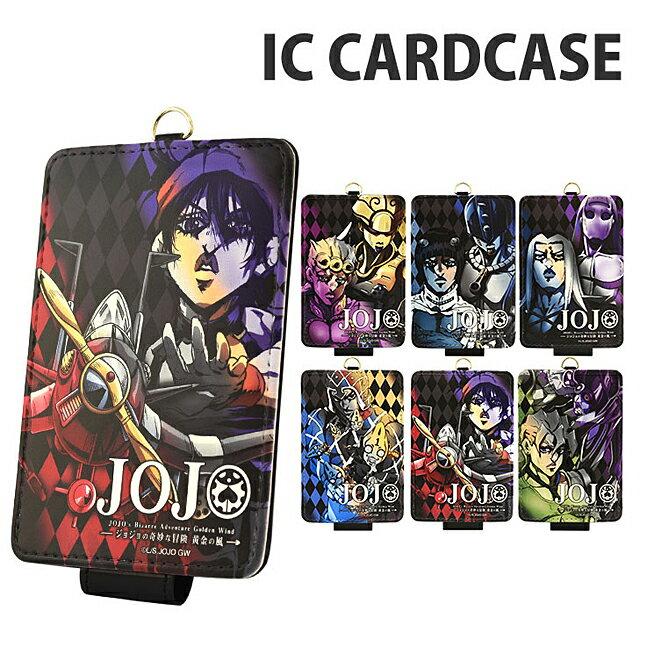 財布・ケース, 定期入れ・パスケース  IC IC
