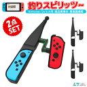 【楽天8位獲得】【2点セット】Nintendo Switch...
