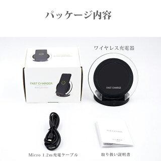 Qi対応ワイヤレス充電縦・横スタンド