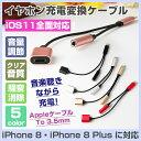 【iPhone XS/XS Max 対応】 2in1 iPh
