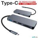 USB-C ハブ 7in1 USB Type-Cハブ 4K HDMI出力 タイプc 変換アダプター マルチカードリーダー 【TF/SDカード対応】 高速転送 マルチ変換アダプター CE ROHS FCC認証 スマートフォン/MacBook/Windowsに対応