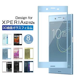 XperiaXZ/XCompact穴あき強化ガラスフィルム
