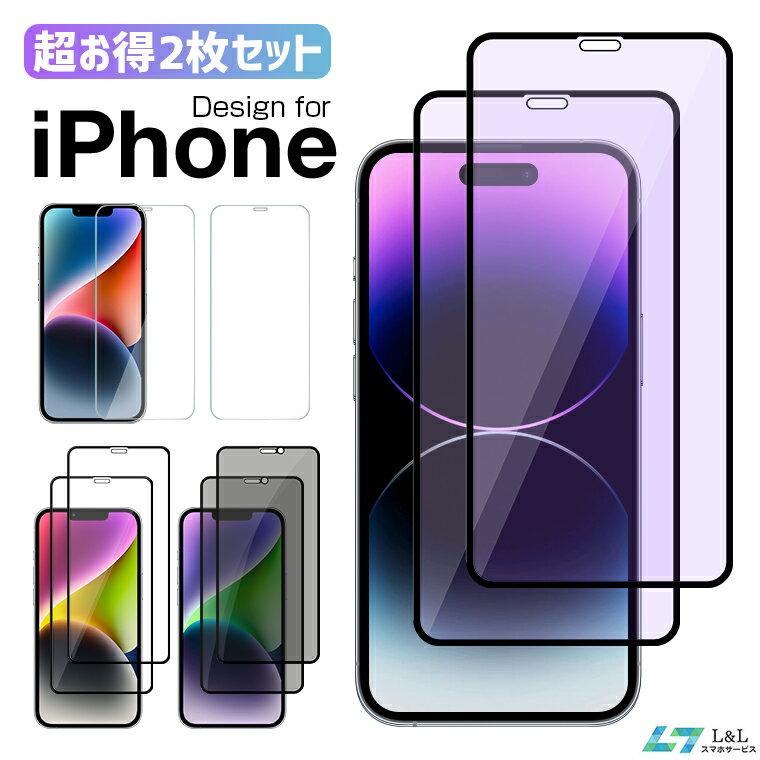 スマートフォン・携帯電話用アクセサリー, 液晶保護フィルム 2iPhone SE(2) iPhone 11 iPhone 11 Pro 11 Pro Max SE 2020 XS XS Max iPhone XR iPhone X87 Plus