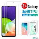 2枚セット Galaxy S20 5G Galaxy Not...