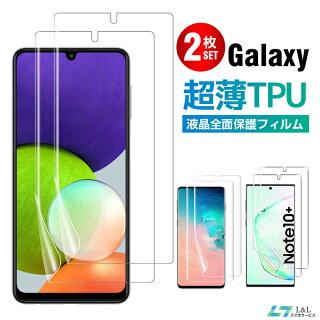 送料無料GalaxyS10SCV41SC-03L保護フィルム