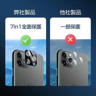 【2枚セット】iPhone11ProレンズカバーiPhone11ProMaxカメラレンズ保護フィルムiPhone11レンズ液晶保護シートiPhoneXSフィルムカメラレンズiPhoneXSMaxガラスフィルムカメラiPhoneXRカメラ保護ガラスフィルムアイフォンXSフィルム