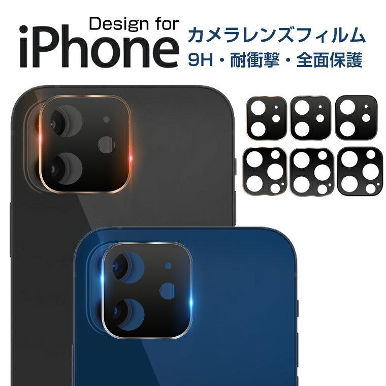 スマートフォン・携帯電話アクセサリー, 液晶保護フィルム 1iPhone 12 Pro iPhone 12 Pro Max iPhone12 iPhone 11 11 3D