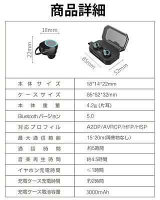 【3000mAh電池持ち】ワイヤレスイヤホンBluetooth5.0ブルートゥースイヤホンランニングイヤホンブルートゥースiPhone充電モバイルバッテリーマグネットIPX7防水無線かっこいい高音質長時間送料無料