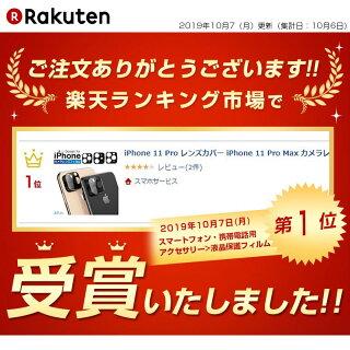2枚入りiPhoneXカメラ保護フィルム