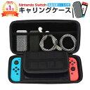 【楽天ランキング1位獲得】液晶保護シート付き Nintendo Switch ケース 耐衝撃 ニンテ ...