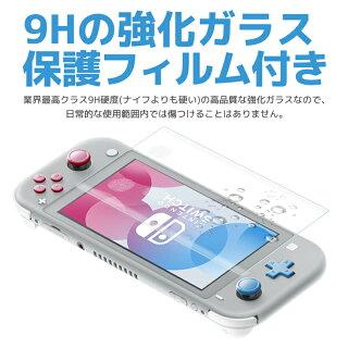 NintendoSwitchキャリングケース耐衝撃