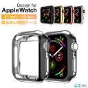 Apple Watch Series 4 ケース 44mm Apple Watch Series 4 40mm ケース Apple Watch Series 3 保護カバー 38mm 42mm アップ