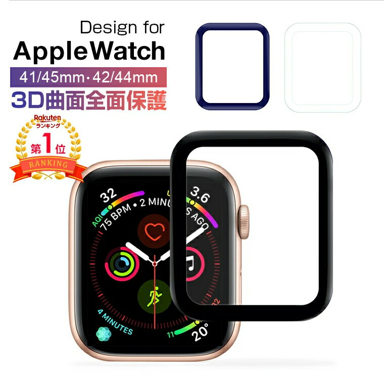 腕時計用アクセサリー, その他 1Apple Watch Series 5 Apple Watch Series 4 3D 40mm 44mm Apple Watch 3 38mm 42mm 5 4