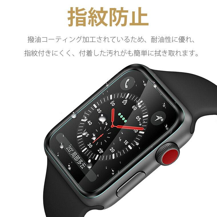 Apple Watch フィルム Apple Watch ガラスフィルム 全面 Apple Watch Series 4 液晶保護フィルム 40mm 44mm 38mm 42mm アップルウォッチ 4/3/2/1 強化ガラス 保護フィルム 3D曲面 TPU ガラス