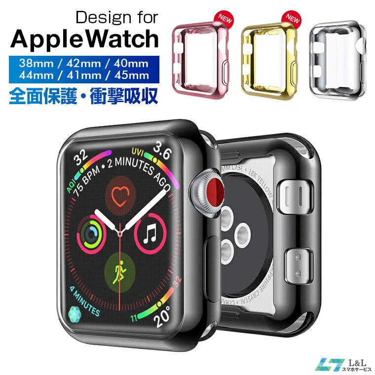 腕時計用アクセサリー, 腕時計収納ケース 1Apple Watch Series 6 Apple Watch Series 5 Apple Watch Series 4 40mm Apple Watch Series 5 44mm Apple Watch Series 3 42mm 5 4 TPU