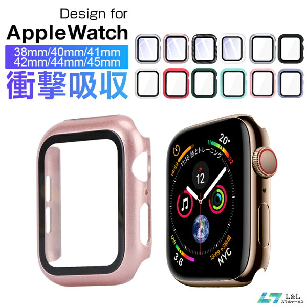 AppleWatchSeries6ケースAppleWatchSE保護AppleWatchSeries5ケースAppleWatch