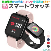 スマートウォッチ 消費カロリー 睡眠検測 多機能 スマートブレスレット IP67 防水 血圧計 心拍計 腕時計 歩数計 着信通知 血中酸素濃度 パルスオキシメーター 日本語対応 iPhone Android Line対応 Bluetooth4.0 180mAh 超耐久