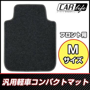 汎用軽車コンパクトMサイズ(フロント用)