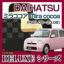 【DELUXEシリーズ】DAIHATSU ダイハツ★ミラココア Mira Cocoa...