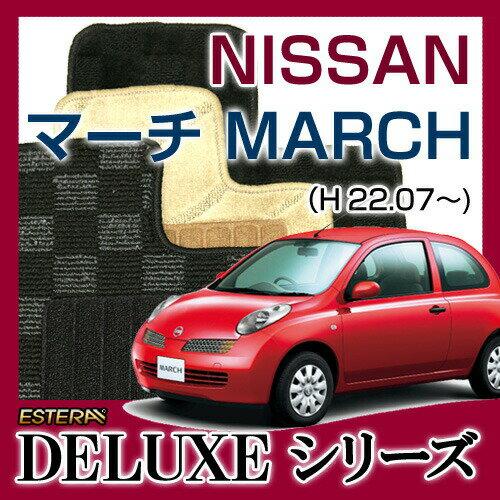 アクセサリー, フロアマット DELUXENISSAN MARCH(H22.07,K13)2WD