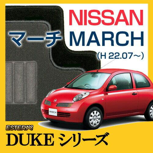アクセサリー, フロアマット DUKENISSAN MARCH(H22.07,K13)2WD